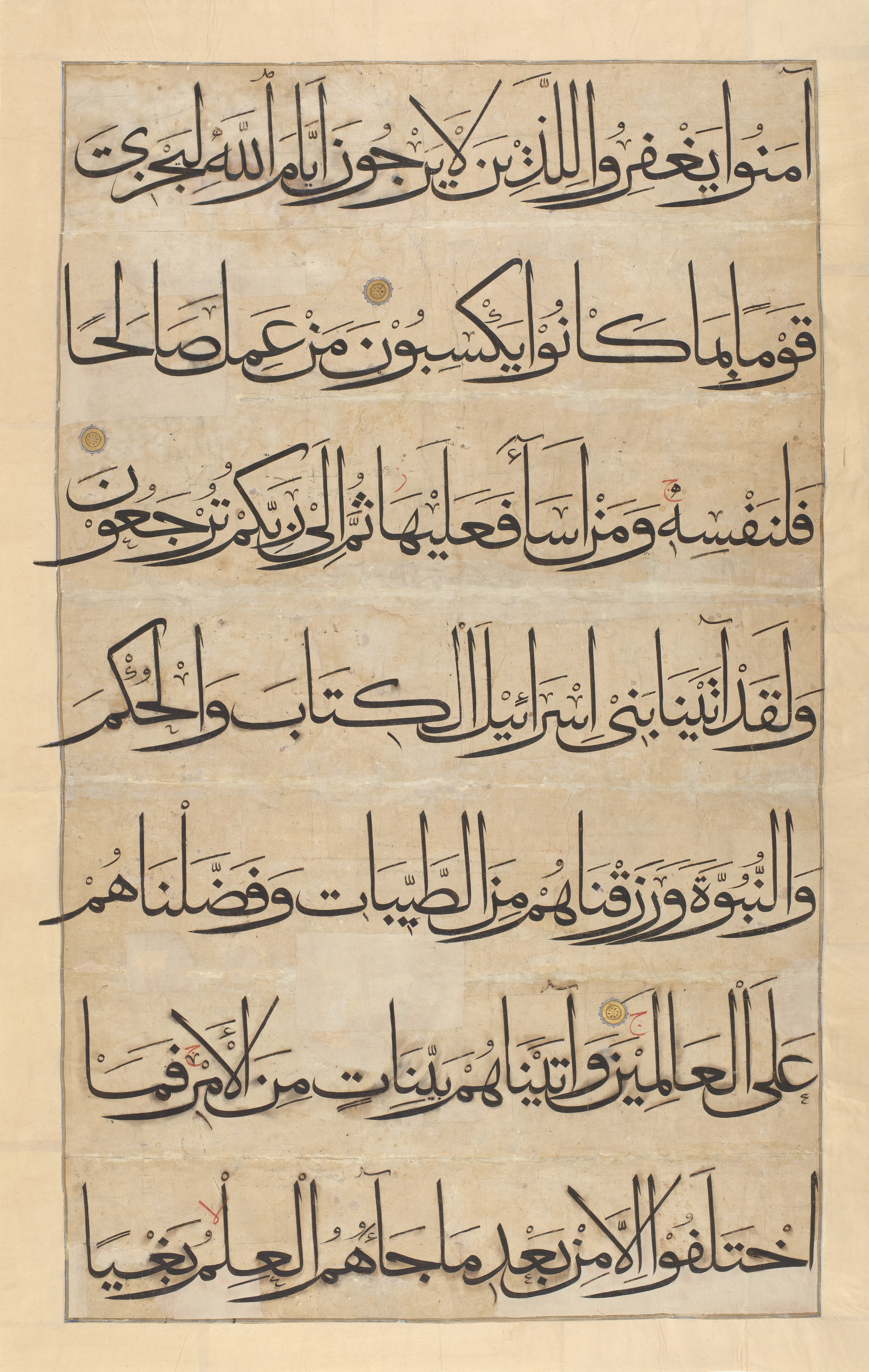 A page from the world's largest Qur'an, circa 1400, currently on display as part of the Art of the Qur'an exhibition.